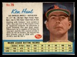 1962 Post #79  Ken Hunt   Front Thumbnail