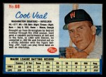 1962 Post #68  Coot Veal   Front Thumbnail