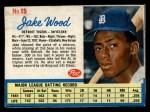 1962 Post #15  Jake Wood   Front Thumbnail