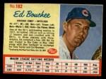 1962 Post #182  Ed Bouchee   Front Thumbnail