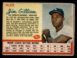 1962 Post #112  Jim Gilliam   Front Thumbnail