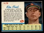 1962 Post #79  Ken Hunt   Front Thumbnail