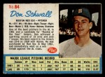 1962 Post #64  Don Schwall   Front Thumbnail