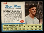 1962 Post #6 xAD Roger Maris   Front Thumbnail