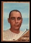 1962 Topps #34  Johnny Temple  Front Thumbnail
