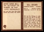 1967 Philadelphia #99  Bill Brown  Back Thumbnail