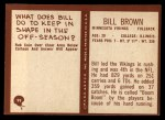 1967 Philadelphia #99  Bill Brown  Back Thumbnail