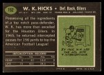 1969 Topps #152  W.K. Hicks  Back Thumbnail