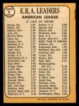 1968 Topps #8   -  Joe Horlen / Gary Peters / Sonny Siebert AL ERA Leaders Back Thumbnail