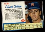 1962 Post Cereal #66  Chuck Cottier   Front Thumbnail
