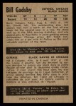 1954 Parkhurst #87  Bill Gadsby  Back Thumbnail