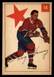 1954 Parkhurst #14  Doug Harvey  Front Thumbnail