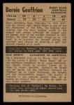 1954 Parkhurst #8  Bernie Geoffrion  Back Thumbnail