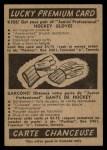 1954 Parkhurst #71  Wally Hergesheimer  Back Thumbnail