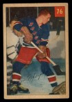 1954 Parkhurst #76  Ron Murphy  Front Thumbnail