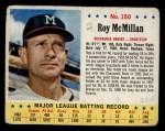 1963 Jello #150  Roy McMillan  Front Thumbnail