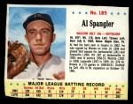 1963 Jello #185  Al Spangler  Front Thumbnail