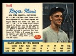 1962 Post Cereal #6 AD Roger Maris  Front Thumbnail