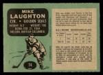 1970 O-Pee-Chee #74  Mike Laughton  Back Thumbnail