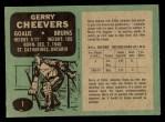 1970 O-Pee-Chee #1  Gerry Cheevers  Back Thumbnail