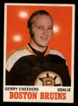 1970 O-Pee-Chee #1  Gerry Cheevers  Front Thumbnail