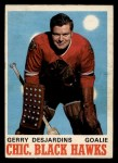 1970 O-Pee-Chee #152  Gerry Desjardins  Front Thumbnail