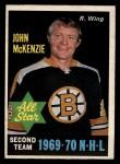 1970 O-Pee-Chee #241   -  John McKenzie All-Star Front Thumbnail
