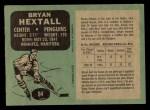 1970 O-Pee-Chee #94  Bryan Hextall  Back Thumbnail