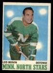 1970 O-Pee-Chee #42  Leo Boivin  Front Thumbnail