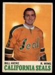 1970 O-Pee-Chee #76  Bill Hicke  Front Thumbnail