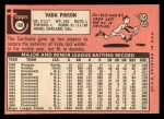 1969 Topps #160  Vada Pinson  Back Thumbnail