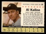 1961 Post #35 COM Al Kaline   Front Thumbnail
