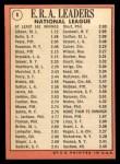 1969 Topps #8   -  Bob Gibson / Bob Bolin / Bob Veale NL ERA Leaders Back Thumbnail