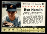 1961 Post Cereal #89 BOX Ken Hamlin   Front Thumbnail