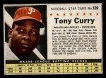 1961 Post #120 BOX Tony Curry   Front Thumbnail