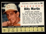 1961 Post #190 BOX Billy Martin   Front Thumbnail