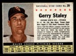 1961 Post #29  Gerry Staley   Front Thumbnail