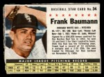 1961 Post Cereal #34 BOX Frank Baumann   Front Thumbnail