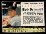 1961 Post Cereal #151 BOX Bob Schmidt  Front Thumbnail