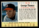1963 Post Cereal #34  George Thomas  Front Thumbnail