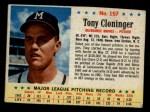 1963 Post #157  Tony Cloninger  Front Thumbnail