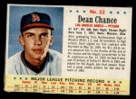 1963 Post Cereal #32  Dean Chance  Front Thumbnail