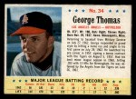 1963 Post Cereal #34 UER George Thomas  Front Thumbnail