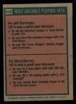 1975 Topps #212   -  Jeff Burroughs / Steve Garvey 1974 MVPs Back Thumbnail