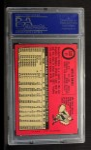 1969 O-Pee-Chee #65  Willie Davis  Back Thumbnail