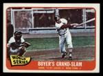 1965 Topps #135   -  Ken Boyer / Elston Howard 1964 World Series - Game #4 - Boyer's Grand Slam Front Thumbnail