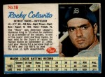 1962 Post #19  Rocky Colavito   Front Thumbnail
