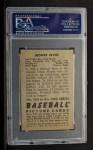 1952 Bowman #162  Monte Irvin  Back Thumbnail
