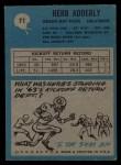 1964 Philadelphia #71  Herb Adderley   Back Thumbnail