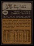 1973 Topps #651  Don Carrithers  Back Thumbnail